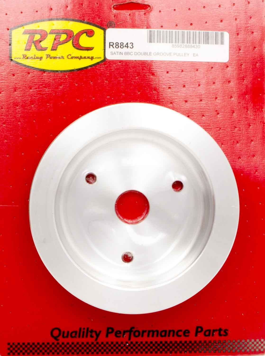 Racing Power Co-packaged BBC SWP 2 Groove Lower Pulley Satin