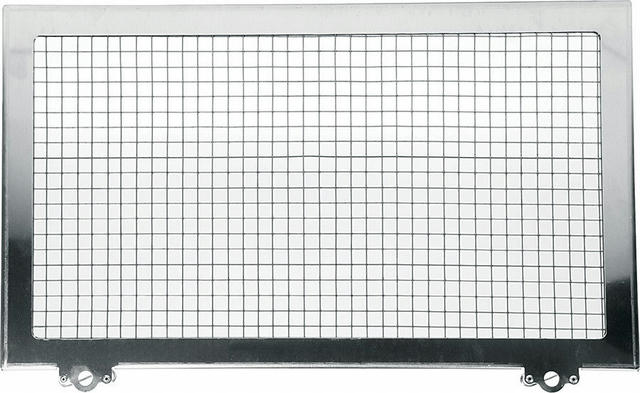Radiator Rock Screen