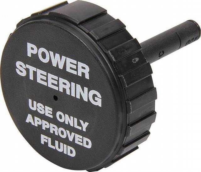 Repl Power Steering Pump Cap For ALL48245