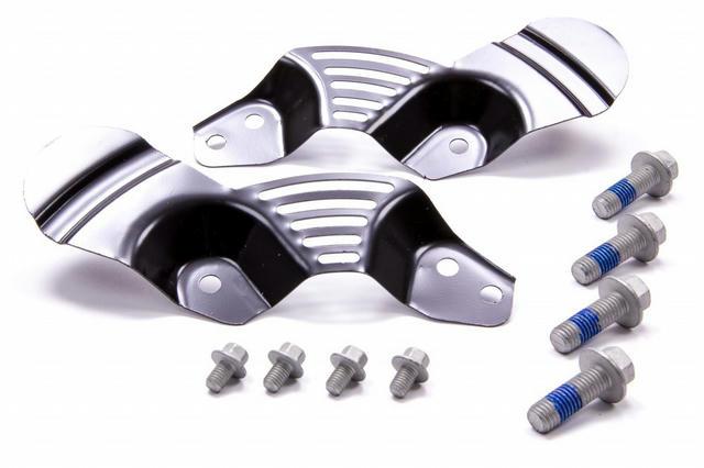 Brake Cooling Shields 05-14 Mustang (pr)