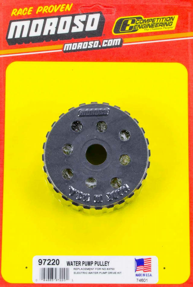 Elect. Water Pump Pulley