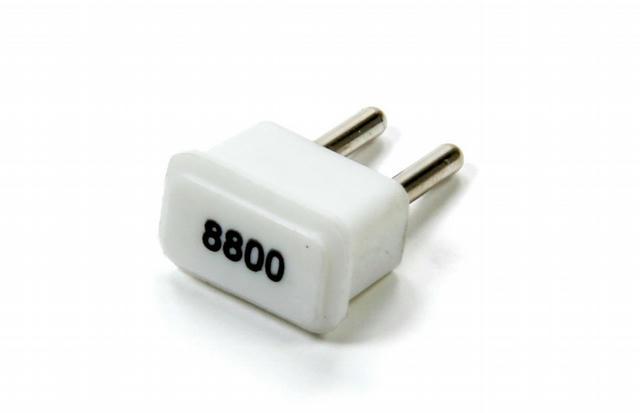 8800 RPM Module