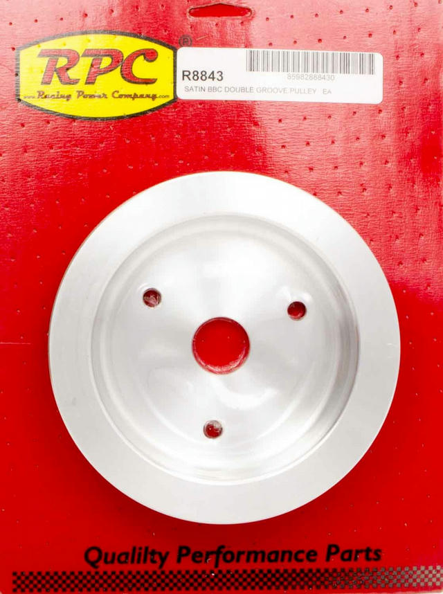 BBC SWP 2 Groove Lower Pulley Satin