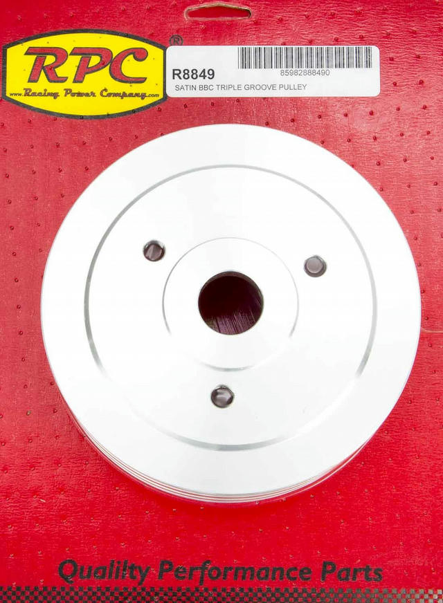 BBC SWP Triple Groove Lower Pulley Satin