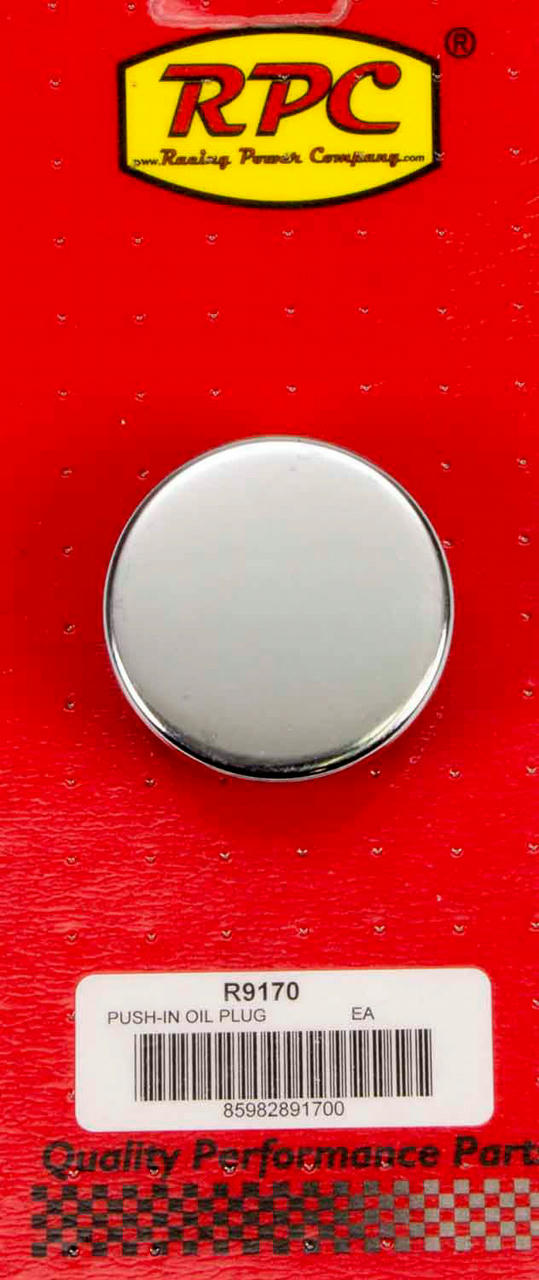 Push In Oil Cap Plain Fits 1 1/4in Hold