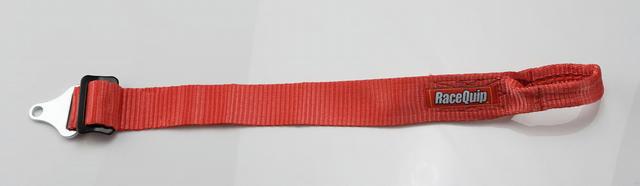 Tow Loop with Soft Loop Ring