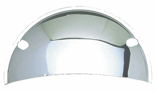 Small Round H/L Shields