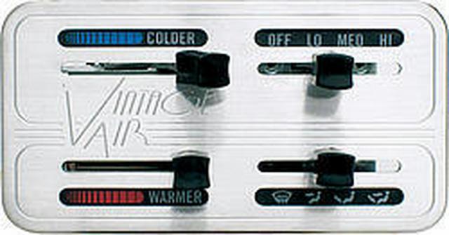 Horizontal Slide Panel Machine
